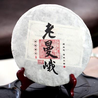 云南勐海君子韵2017年老曼峨春茶饼茶普洱熟茶357g珍品普洱
