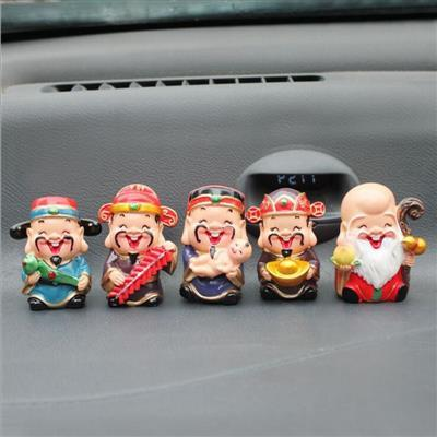 送防滑垫汽车摆件财神车载摆件五福财神福禄寿喜小和尚摆件5个装
