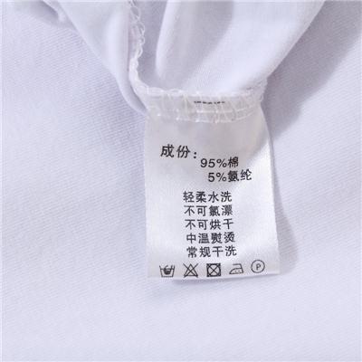 左尚一派夏季男短袖t恤纯色圆领莱卡棉修身纯白男运动紧身打底衫