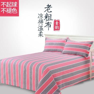 新款老单件单双人学生宿舍加厚棉布1.5m1.8m2.0米床粗布床单