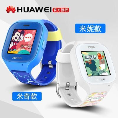 华为儿童电话手表防水学生多功能K2智能GPS定位女孩男孩