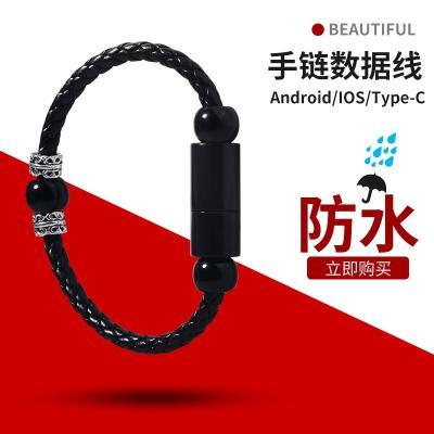 创意手环充电线手机通用迷你便携iphone7/6s数据线安卓type-c快充