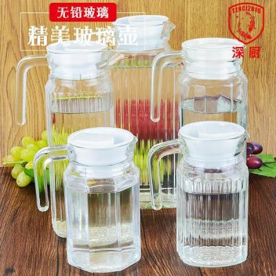 深厨国产条纹八角带盖玻璃壶冷水壶饮料壶茶水杯多款选扎壶大容量