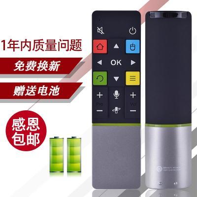 原厂原装TCL爱奇艺电视机遥控器R71AQ带重力感应体感功能