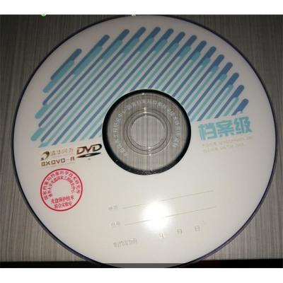 清华同方档案级光盘dvd空白光盘4.7gDVD-R8X刻录盘档案光盘空盘片