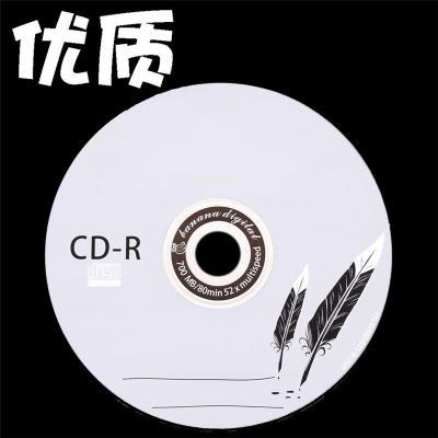 香蕉cd-r刻录盘/50片刻录碟/空白光盘/车载音乐VCD光碟