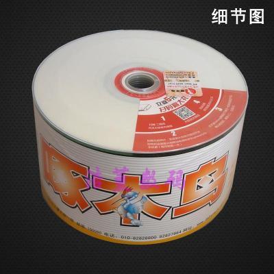 啄木鸟可打印光盘 可打印CD-R光盘 简包装50片状cd-r可打印刻录盘
