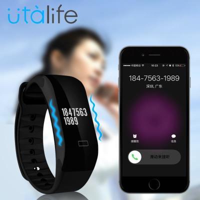 心率监测手环iOS手表android平台安卓穿戴腕带儿童插卡智能手环