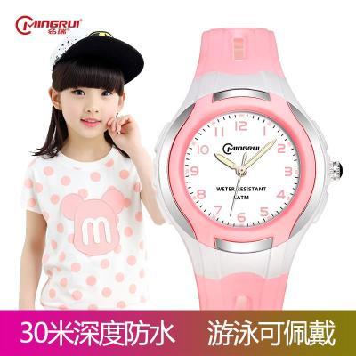 名瑞儿童手表女孩韩版简约石英表中小学生考试手表防水男孩电子表
