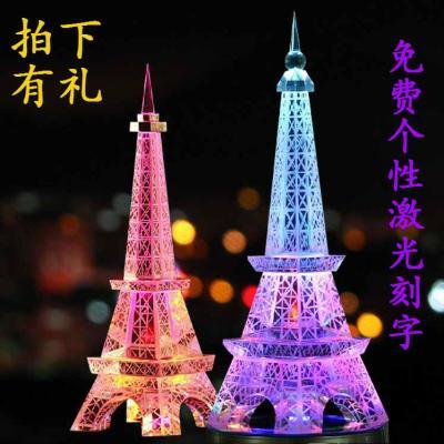个性刻字创意生日礼物水晶巴黎埃菲尔铁塔模型发光摆件送男女友