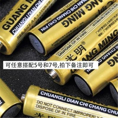 光明7号电池60粒AA碳性普通干电池批量七号玩具遥控电池混搭性感