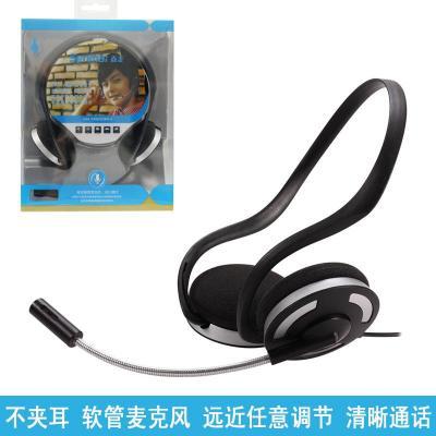 森麦 SM-HD203M.V脑后挂耳式耳1耳麦带线控电脑游戏麦克风YY主播
