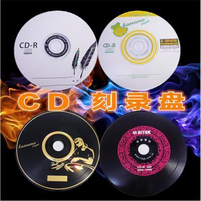dvd光盘dvd+r刻录光盘音乐光碟片CD刻录盘空白盘10片VCD
