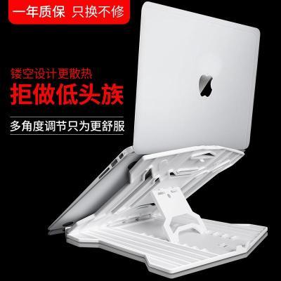 笔记本支架办公室防颈椎升降底座托架子手提电脑垫高增高桌面mac