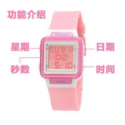 百圣牛手表可爱防水女表多功能时装表糖果色韩版儿童手表男孩女孩