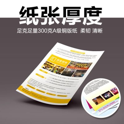 国庆节广告活动开业宣传单设计手机店海报超市促销单页制作贷款A4