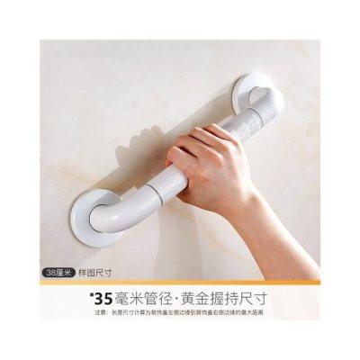 配件扶手厕柜子抽屉卫生间支脚物架卫生间扶手置物架厕所把手间隔