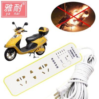 智能定时开关插座2米长线电动车充电器专用计时自动断电预约自动