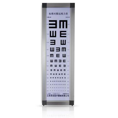 视力表灯箱5米家用e字测视力表灯箱标准儿童幼儿园ied