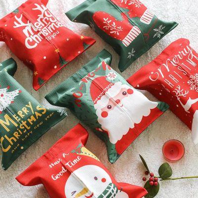 圣诞礼物纸巾套卡通布艺纸巾盒车用车载装饰抽纸盒纸巾袋创意礼品