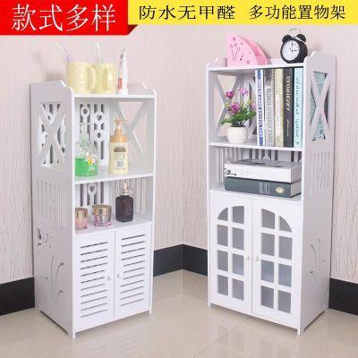 浴室置物架角架多层落地卫生间收纳柜洗手间储物柜子厕所马桶边柜