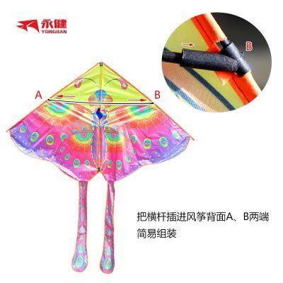 手绘工艺品更高风筝儿童易飞尼龙线线轮彩色1型材料包大型超大软