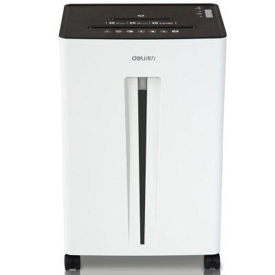 得力(deli)991大型商务办公白色多功能碎纸1单次碎纸能力2色