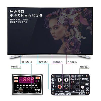 索爱 SA-11小米液晶电视音响投影仪家用客厅回音壁5.1家庭影院套