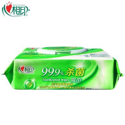 心相印卫生湿巾80片心心相印清洁儿童婴儿湿纸巾3包240抽