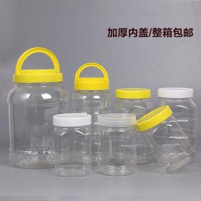 塑料加厚蜂蜜瓶多规格塑料瓶子抽蜜器 蜂蜜过滤网 装蜂蜜瓶 带内