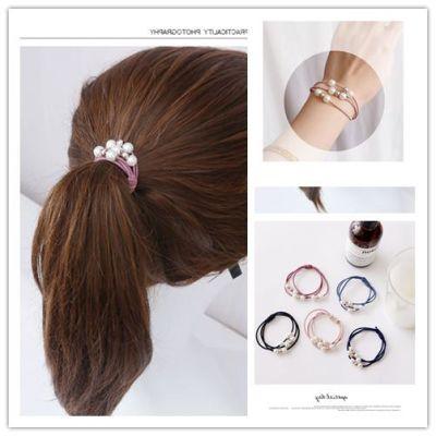 头绳头饰珍珠女儿童韩国发圈可爱简约清新成人扎头发皮筋高弹马尾