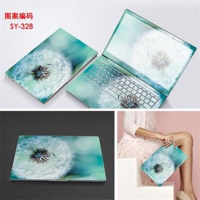 笔记本贴膜联想IdeaPad320S电脑贴纸全套华硕1.6寸炫彩贴个性套