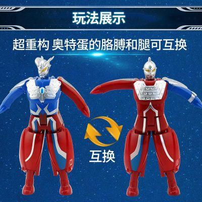 万代奥特曼怪兽玩具套装正版变形蛋奥特蛋赛罗银河迪迦赛文蛋龙
