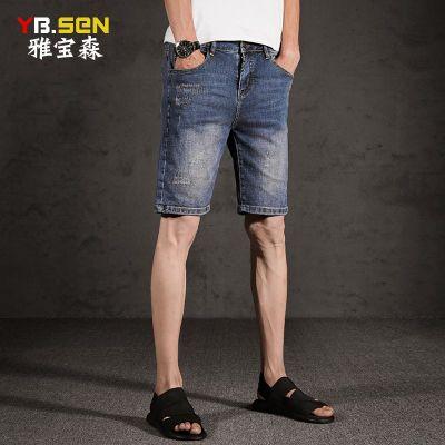 雅宝森夏季男士牛仔短裤薄款直筒五分裤潮流青年短裤韩版中裤马裤