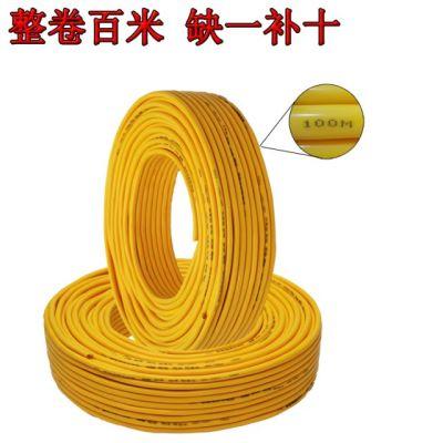电线电缆家用线2.5平方电缆线牛筋线软线防冻电源线电动车充电线