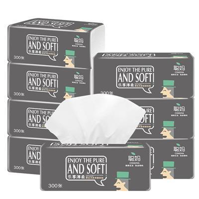 聪妈原木抽纸8包整箱批发纸巾家庭装卫生纸餐巾纸母婴可用擦手纸