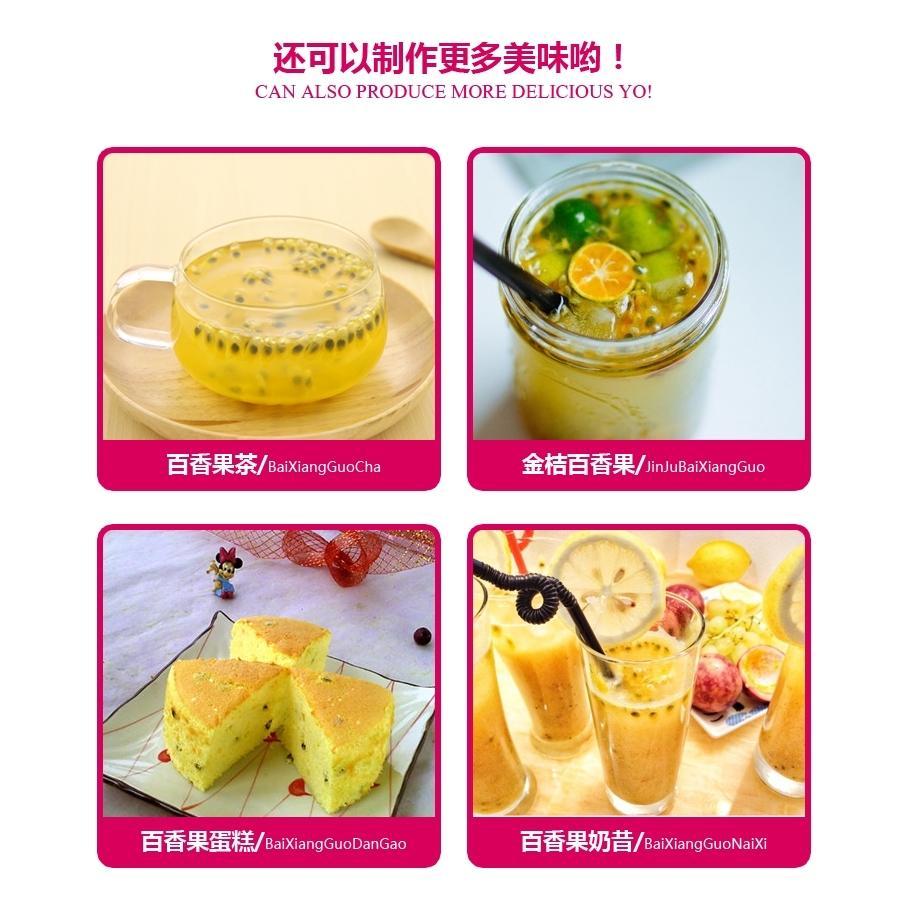 【买4送1】百香果5斤3/2/1斤热带水果新鲜百香果批发现摘精选大果_4