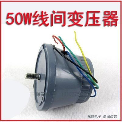 包邮真美50W高音喇叭用线间变压器配件定压隔离输出转换变压器