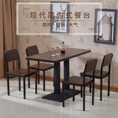 快餐桌椅奶茶店小吃店咖啡店食堂面馆肯德基餐桌椅4人组合包邮