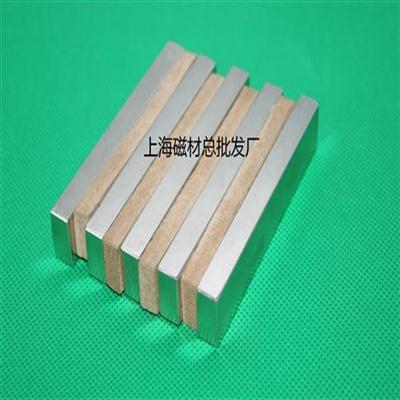 包邮强磁强力磁铁吸铁石钕铁硼长方形超大打捞强磁磁块100*20*10