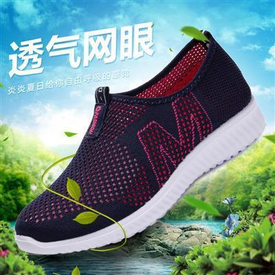 老北京布鞋女网鞋透气网面夏季女士网眼运动休闲鞋软中老年妈妈鞋