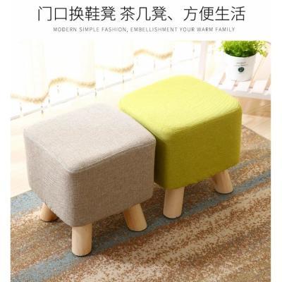 创意沙发实木凳可拆洗换鞋创新现代简约工艺品布艺家居小板凳包邮