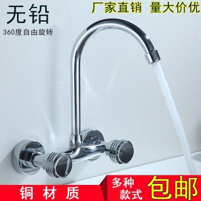 全铜主体双把水槽洗菜盆厨房洗衣池入墙式冷热水龙头冷热阀