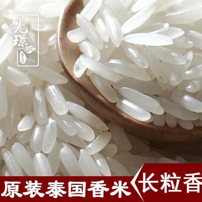 泰国进口金百合茉莉香米长粒香10斤正宗原装一级特产大米2018新米