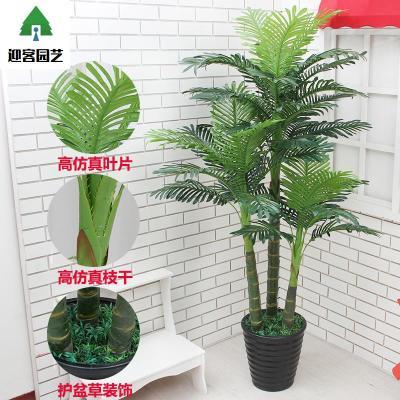 假盆栽假树发财树客厅大绿色仿真植物室内装饰塑料花假的绿植葵树