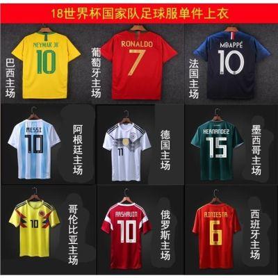 世界杯球衣2018德国阿根廷西班牙巴西葡萄牙法国男女足球服单上衣