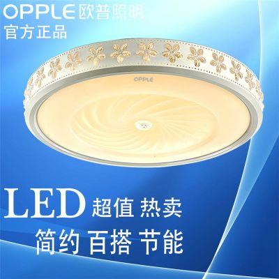 欧普吸顶灯led圆形时尚大气调光客厅灯现代简约卧室灯餐厅过道灯