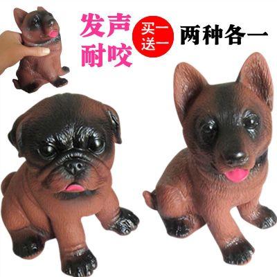仿真玩具狗狗发声耐咬橡胶会响会叫的狗玩具幼犬磨牙柯基法斗小狗