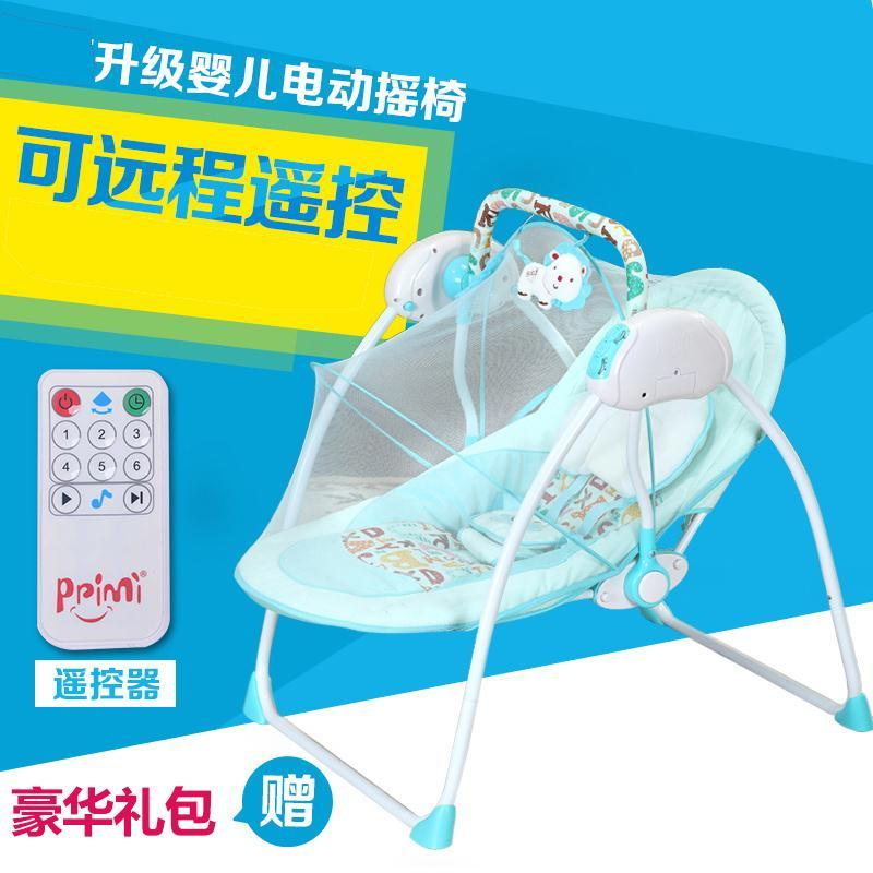 Primi electric baby shakechair children swing automatic cradle bed baby pacifying lounge chair chair baby with